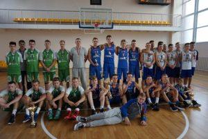 Krepšinio nuotrauka